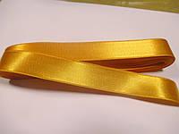 Стрічка атласна  двостороння 2 см ( 10 метрів) жовто-оранжева