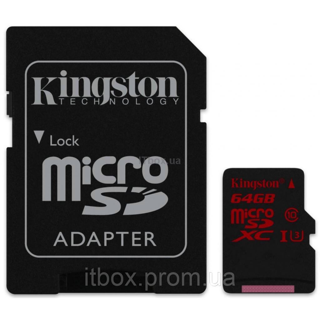 Карта памяти Kingston 64GB microSDXC Class 10 UHS-I U3 (SDCA3/64GB) - ITbox.ua в Киеве