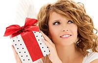 Подарки для женщин на 8 Марта!!!