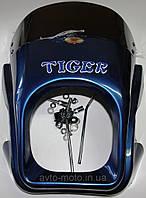 Обтекатель с креплением TIGER