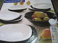 Посуда Луминарк