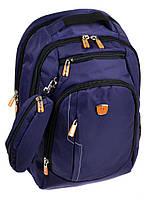 Городской рюкзак полиэстер