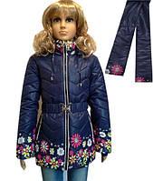 Демисезонная детская курточка на девочку