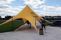Тент Звезда, 10 метровый, желтого цвета,  Доставка по Украине бесплатно