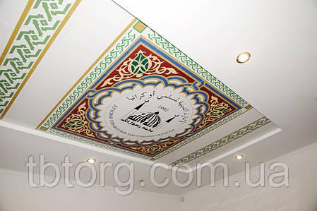 Дизайнерские потолки , фото 2