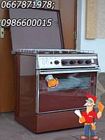 Добротная газовая коричневая плита Брест 1457 б/у в отличном состоянии 60см, фото 1