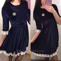8a15cfbcfd6 Красивое синее бархатное платье с белым кружевом . Арт-9584 30