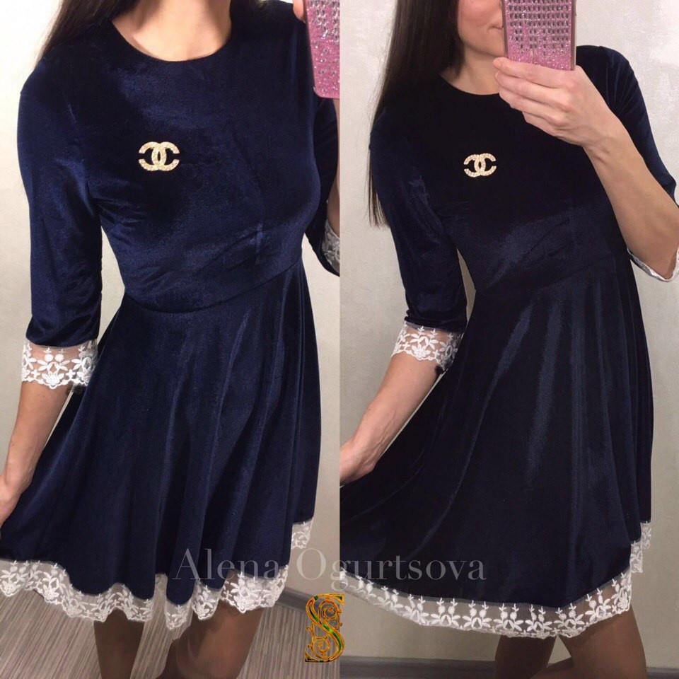 Платье темное с белым кружевом