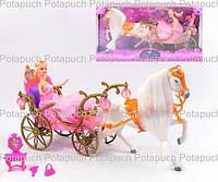 Карета принцессы с куклой  М 207
