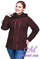Женская терракотвая демисезонная куртка большого размера (р. 50-62) арт. Аврора