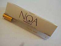 Мини парфюм Cacharel Noa (Кашарель Ноа) 15 мл.