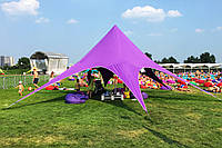 Тент Звезда, 10 метровый, фиолетовая, сиренавая,  Доставка по Украине бесплатно, фото 1