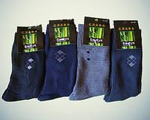 Теплые мужские носки в расцветках