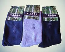 Зимние мужские носки
