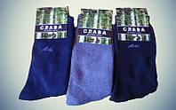 Мужские носки зарубежного производителя