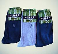 Носки мужские махровые от производителя