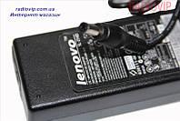 Зарядное устройство для ноутбука LENOVO 20V4.5A 8.0*7.4