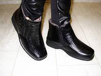 С524 - Ботинки женские зимние черные
