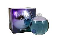 Женская парфюмированная вода Cacharel Noa Perle ( Кашарель Ноа Перл)