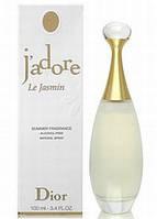 Женская туалетная вода Christian Dior J`adore Le Jasmin (Кристиан Диор Жадор Ле Жасмин) 100 мл