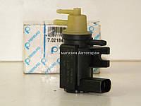 Клапан управления турбиной на Фольксваген ЛТ 2.5TDI (109л.с.) +2.8TDI (158 л.с.) PIERBURG (Германия) 702184010