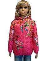 Демисезонная стеганная курточка с цветочным рисунком