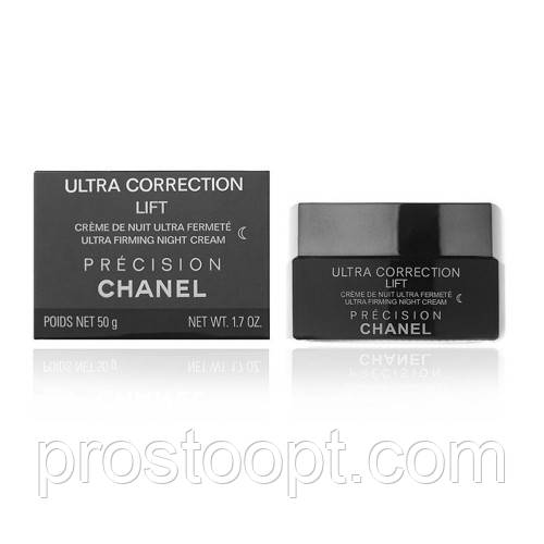Крем для лица Chanel Ultra Correction 50 мл ночной
