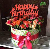 Декор для букетов, украшение для цветов, для букета цветов