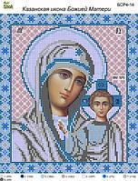Схема для вышивки бисером Казанская икона Божией Матери
