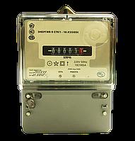 Однофазный однотарифный прибор учёта электроэнергии «Энергия – 9» CTK1-10.K55I0St