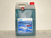 Жидкость стеклоомывателя -60ºС 5л. 4MAX (Польша) 1201000003A