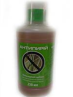 Системный гербицид Антипырей (250 мл) - избирательный, на посевах картофеля, рапса, лука, сои. Послевсходовый