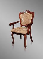 Кресло с подлокотниками Arcadia, 2622