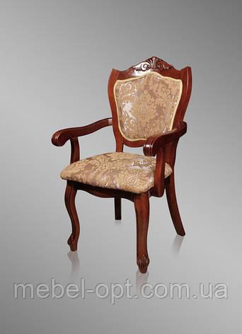 Кресло с подлокотниками Arcadia, 2622, фото 2