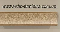 Плинтус кухонный песок античный L=3000