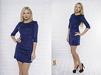 Синее короткое платье из эко-замша, рукав три четверти. Арт-9594/30