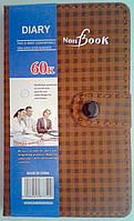 Блокнот В6 Клетчатый 66211-60К 76 л. Китай