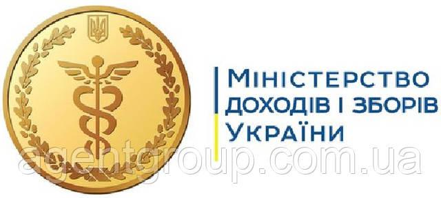 Как сделать карточку аккредитации на таможне с первого раза? Расписание работы отдела аккредитации на Киевской городской таможне ГФС