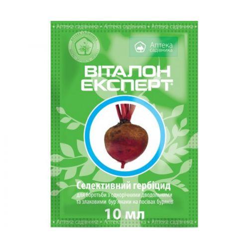 Системный гербицид Виталон Эксперт (10 мл) — избирательный, в посевах сахарной свеклы. Послевсходовый