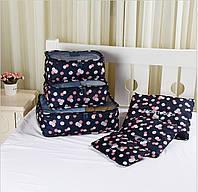 Набор дорожных сумок для путешествия из 6 штук