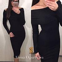 Модное черное приталенное платье. Турция Арт-9595/30