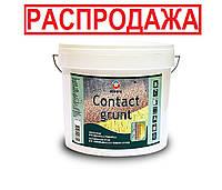 Грунт с кварцевым песком ESKARO CONTACT GRUNT адгезионный, 1,2кг