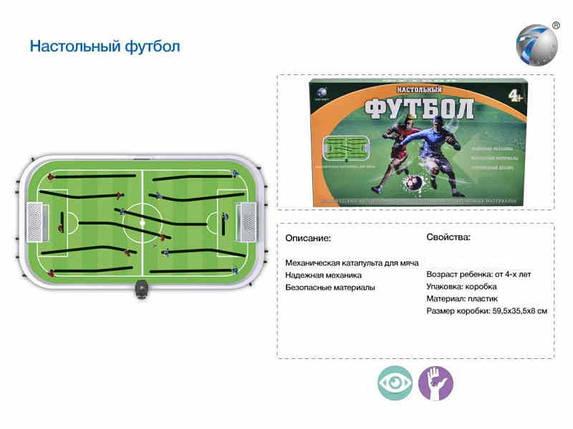 Футбол настольный на рычагах CH2122, фото 2