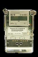 Однофазный многотарифный прибор учёта электроэнергии «Энергия – 9» CTK1-10.K82I4Ztm-R2