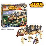Конструктор  Star Wars 10374 Десантный самолет Боевых Дроидов, 565 деталей, 15 мини-фигурок, фото 2