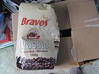 Кофе в зернах Бравос 1 кг Венгрия