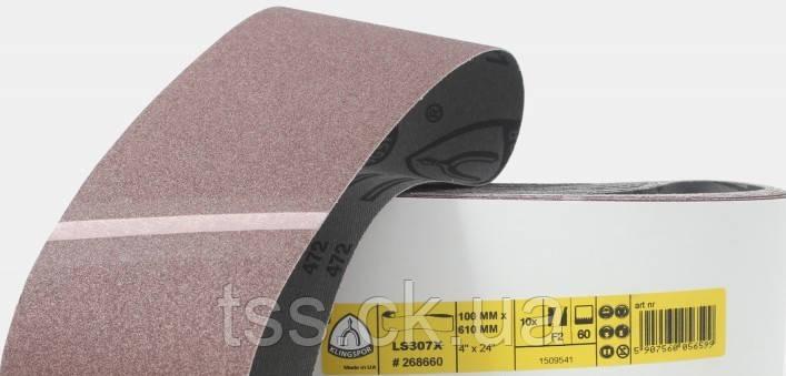 Лента шлифовальная (бесконечная) на ткани LS 307 X, фото 2
