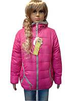 Однотонная детская куртка  на девочку