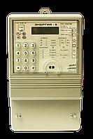 Трёхфазный многотарифный прибор учёта электроэнергии «Энергия – 9» CTK3-05Q2T3Mt