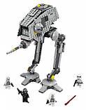 Конструктор  Star Wars Вездеходная оборонительная платформа 10376 , фото 2